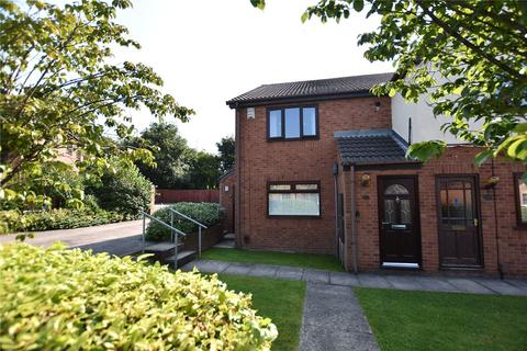 2 bedroom apartment for sale - Field End Road, Leeds, West Yorkshire