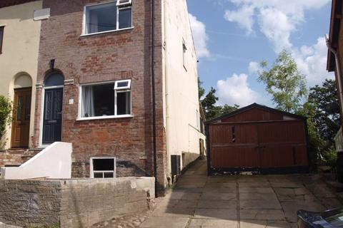 2 bedroom semi-detached house for sale - Church Road, Barnton, CW8 4JH
