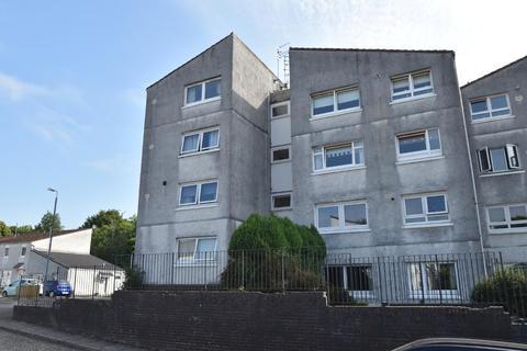 2 bedroom flat for sale - Allander Road, Milngavie, Glasgow, G62 8PN