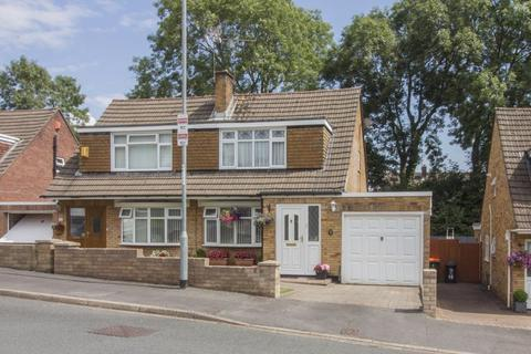 3 bedroom semi-detached house for sale - Japonica Close, Newport - REF#0005998