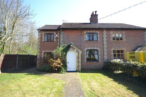 4 bedroom semi-detached house for sale - Rackheath, NR13