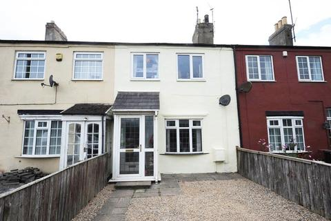 3 bedroom terraced house for sale - Gatherley Road, Brompton On Swale, Richmond