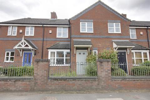 3 bedroom terraced house for sale - Claytons Fold, Gilberdyke