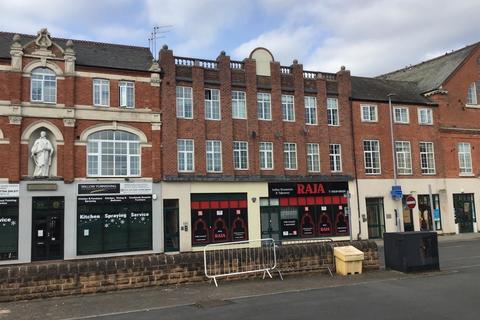 2 bedroom flat to rent - The Byron Centre, Ogle Street, Hucknall, Nottingham