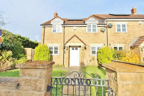 4 bedroom semi-detached house for sale - Tunley, Bath