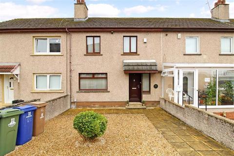 2 bedroom terraced house for sale - Ettrick Oval, Foxbar