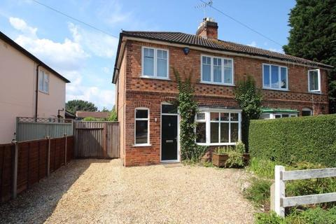 3 bedroom semi-detached house to rent - Old Church Street, Aylestone, Leicester, LE2 8ND