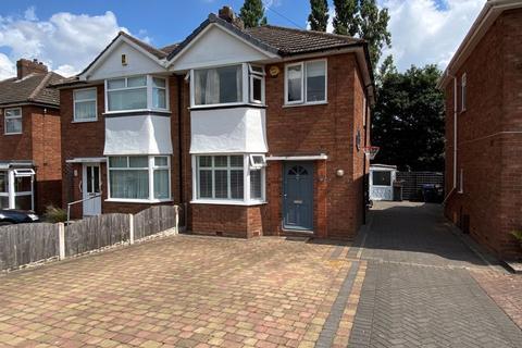 3 bedroom semi-detached house for sale - Harcourt Drive, Sutton Coldfield, B74 4LN