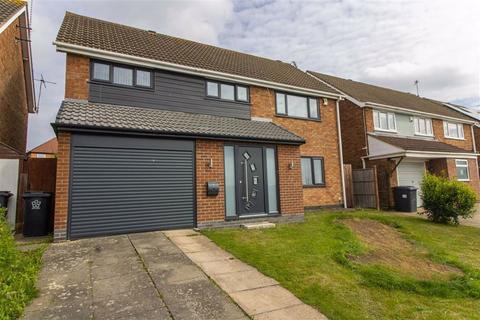 5 bedroom detached house for sale - Harefield Avenue, Rowley Fields