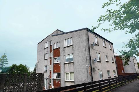 2 bedroom flat for sale - Riccarton, Westwood, East Kilbride G75