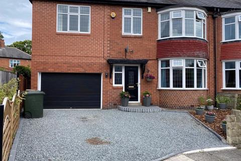 4 bedroom semi-detached house for sale - South Croft, Forest Hall, Newcastle Upon Tyne