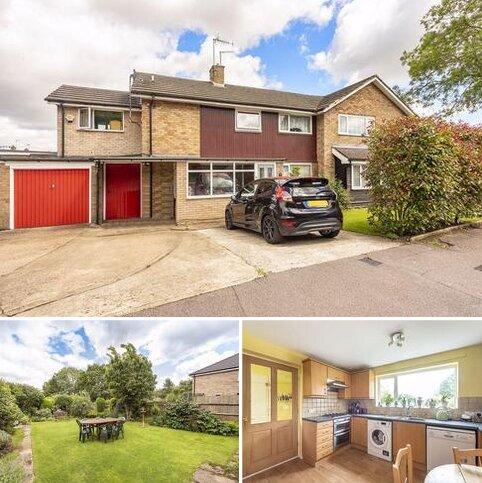 4 bedroom semi-detached house for sale - Hartsbourne Way, Hemel Hempstead