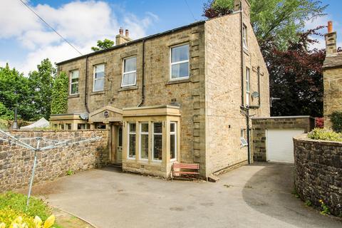 3 bedroom semi-detached house for sale - 2 Falls House, Linton Falls,
