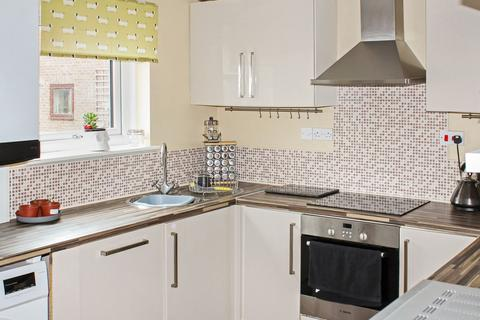 2 bedroom terraced house for sale - Chapel Court, Seaton Burn, Newcastle upon Tyne, Tyne and Wear, NE13 6DP