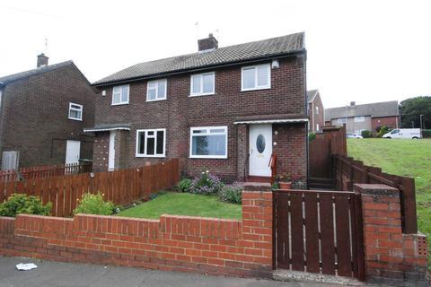 2 bedroom semi-detached house for sale - Cotemede, Leam Lane