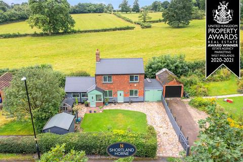 2 bedroom detached house for sale - Wall Hill Road, Allesley, Coventry