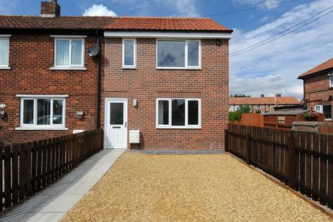2 bedroom end of terrace house for sale - Mowbray Road, Catterick Village