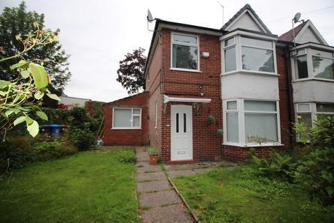 3 bedroom semi-detached house for sale - Willbutts Lane, Spotland, Rochdale