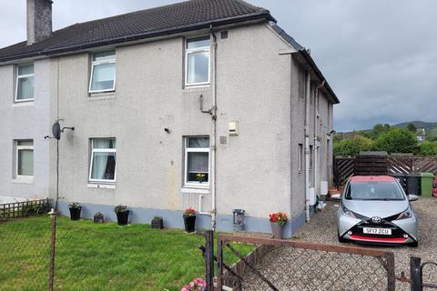 2 bedroom ground floor flat for sale - George Street, Bonhill, Alexandria G83