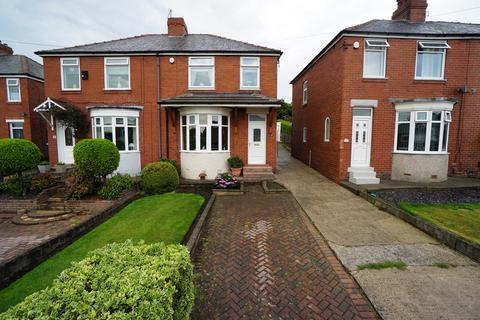3 bedroom semi-detached house for sale - Oswestry Road, Sheffield Lane Top, Sheffield, South Yorkshire