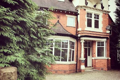 1 bedroom in a house share to rent - 67 Salisbury Rd, Birmingham, B13 Room 7
