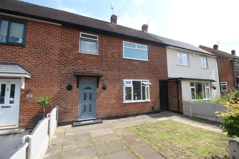 3 bedroom terraced house for sale - Blackwood Drive, Manchester, M23 9FF