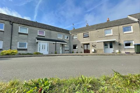 2 bedroom terraced house for sale - 22 Marshall Place, Milnathort, Kinross-shire