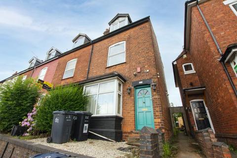 6 bedroom terraced house to rent - Harborne Lane, B29