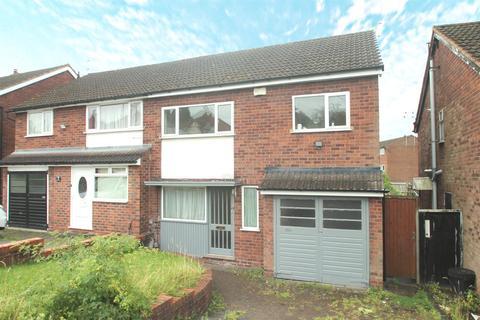 3 bedroom semi-detached house for sale - Quinton Road, Harborne, Birmingham, B17 0RP