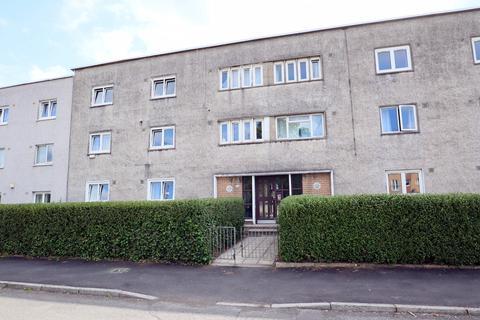 2 bedroom ground floor flat for sale - Crookston Road, Crookston, Glasgow, G53
