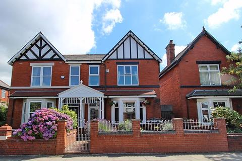 4 bedroom semi-detached house for sale - Bury New Road, Whitefield Manchester