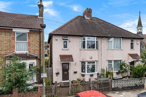3 bedroom semi-detached house for sale - Park End, Bromley