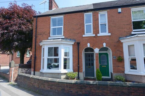3 bedroom semi-detached house for sale - Hampton Street, Hasland, S41