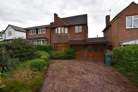 3 bedroom detached house for sale - Cot Lane, Kingswinford, DY6 9TY