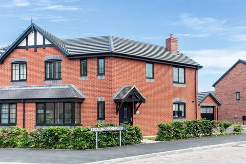 4 bedroom semi-detached house for sale - Forge Wood Close, Congleton