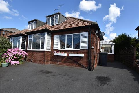 2 bedroom bungalow for sale - Kirkwood Avenue, Cookridge, Leeds