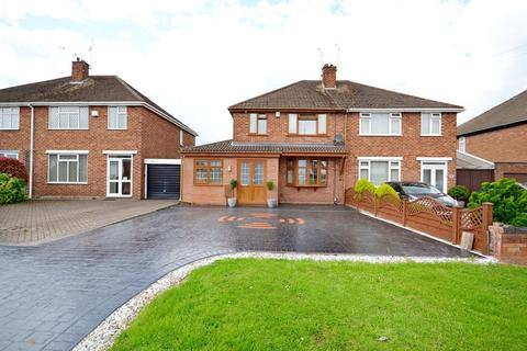 4 bedroom semi-detached house for sale - Halford Lane, Whitmore Park, Coventry CV6 2HF