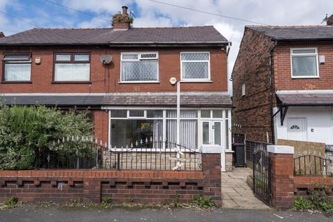3 bedroom semi-detached house for sale - Longfield Road, Middle Hulton, Bolton, Lancashire.