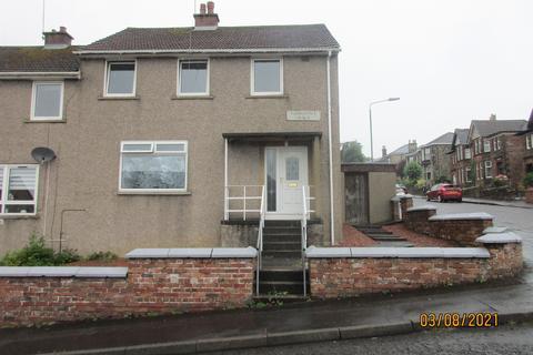 3 bedroom end of terrace house for sale - Torrisdale Place, Coatbridge ML5