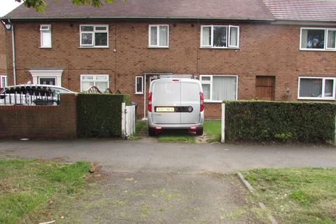 3 bedroom terraced house for sale - Portway, Woodhouse Park, Manchester, M22