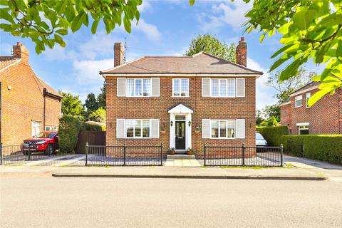 5 bedroom detached house for sale - Dene Close, Dunswell, Hull, HU6