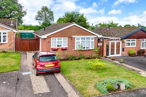 2 bedroom detached bungalow for sale - 12, Chanterelle Gardens, Penn, Wolverhampton, West Midlands, WV4