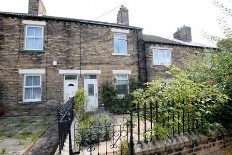 2 bedroom terraced house for sale - High Grange, Crook