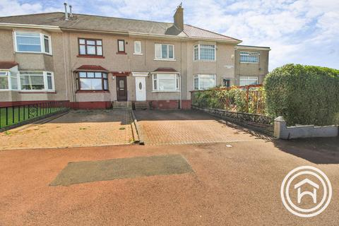 2 bedroom terraced house for sale - Hillsborough Road Garrowhill,  Glasgow, G69