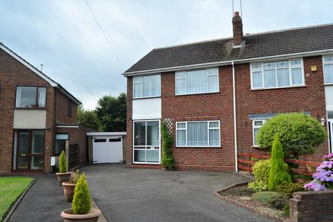 3 bedroom semi-detached house for sale - Dickens Close, Lower Gornal