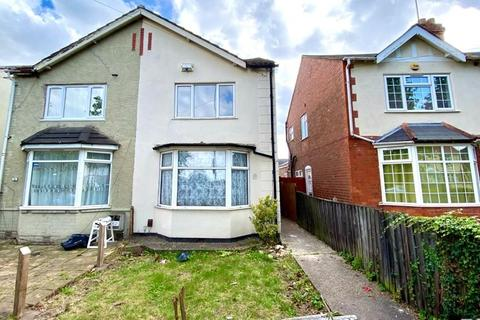 3 bedroom semi-detached house for sale - Lythalls Lane Holbrooks Coventry