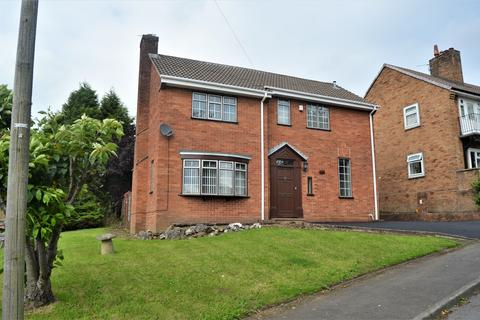 4 bedroom detached house for sale - Viewfield Crescent, Dudley, West Midlands