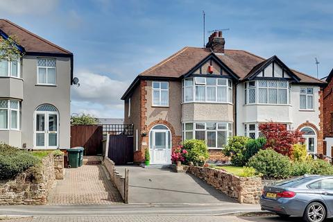 3 bedroom semi-detached house for sale - Walsgrave Road, Coventry