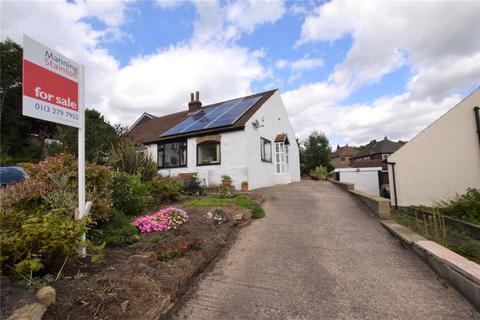 2 bedroom bungalow for sale - Hill End Close, Leeds