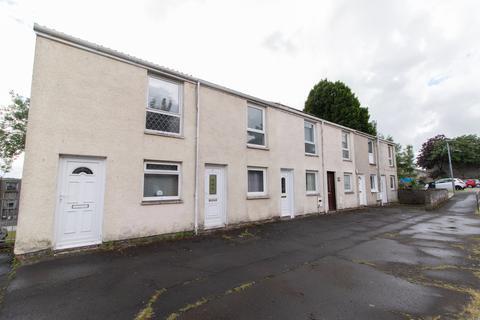 3 bedroom terraced house for sale - Greenrigg Road, Cumbernauld G67
